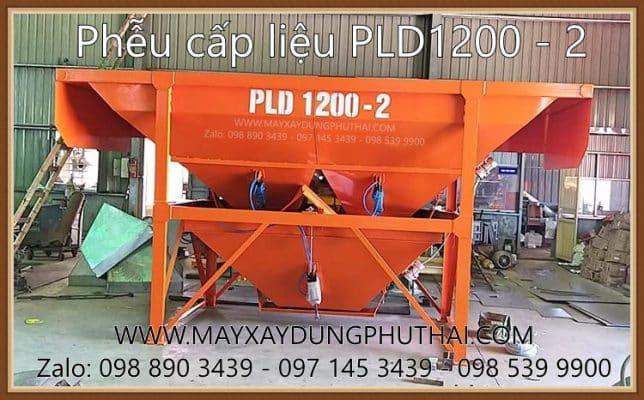 Phễu cấp liệu PLD1200-2
